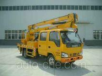 中汽牌ZQZ5065JGKQ5型高空作业车