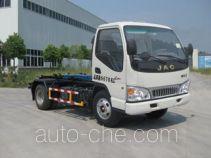中汽牌ZQZ5070ZXX型车厢可卸式垃圾车