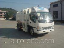 Zhongqi ZQZ5071ZZZ self-loading garbage truck