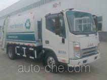 Zhongqi ZQZ5072ZYS garbage compactor truck