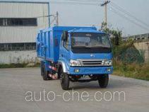 中汽牌ZQZ5101ZLJ型密封式垃圾车