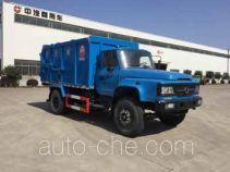 中汽牌ZQZ5120ZLJA型自卸式垃圾车