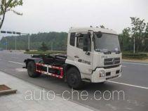 Zhongqi ZQZ5120ZXX detachable body garbage truck