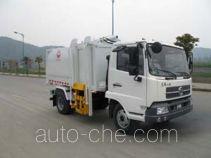 Zhongqi ZQZ5120ZZZ self-loading garbage truck