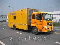 中汽牌ZQZ5121XDY型电源车