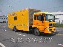 Zhongqi ZQZ5121XDY power supply truck