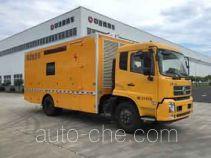 Zhongqi ZQZ5121XDYD5 power supply truck