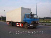 Zhongqi ZQZ5122XWT mobile stage van truck