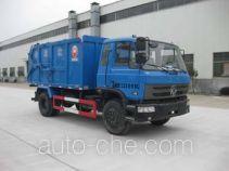 中汽牌ZQZ5122ZLJ型密封式垃圾车