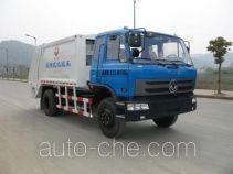 Zhongqi ZQZ5122ZYS garbage compactor truck
