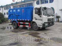 Zhongqi ZQZ5123ZLJ sealed garbage truck