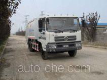 Zhongqi ZQZ5123ZYS garbage compactor truck