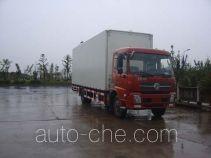 Zhongqi ZQZ5124XWT mobile stage van truck