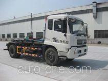 Zhongqi ZQZ5125ZXX detachable body garbage truck