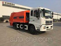 中汽牌ZQZ5125ZYS型压缩式垃圾车