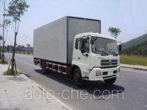 中汽牌ZQZ5150XPXA型流动培训车