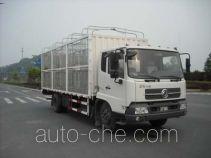 中汽牌ZQZ5160CCQ型畜禽运输车