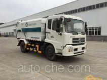 中汽牌ZQZ5160ZDJD5型压缩式对接垃圾车