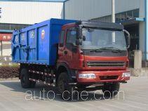中汽牌ZQZ5160ZLJ型密封式垃圾车