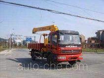 中汽牌ZQZ5160JSQ型随车起重运输车