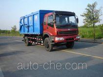 中汽牌ZQZ5161ZLJ型密封式垃圾车