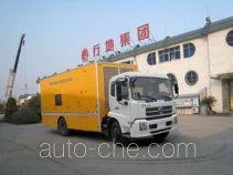 Zhongqi ZQZ5162TDY power supply truck