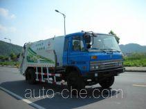 Zhongqi ZQZ5162ZYS garbage compactor truck