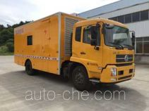 Zhongqi ZQZ5163XDYD5 power supply truck