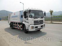 Zhongqi ZQZ5163ZYS garbage compactor truck