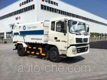 中汽牌ZQZ5164ZLJA型自卸式垃圾车