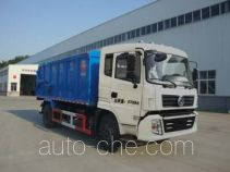 中汽牌ZQZ5164ZLJB型自卸式垃圾车