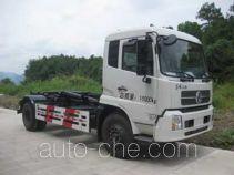 中汽牌ZQZ5164ZXX型车厢可卸式垃圾车