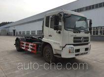 Zhongqi ZQZ5164ZXX detachable body garbage truck