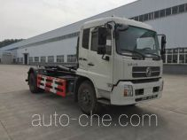 Zhongqi ZQZ5164ZXXD5 detachable body garbage truck