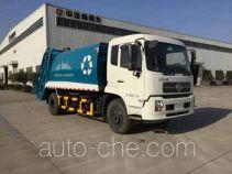Zhongqi ZQZ5164ZYS garbage compactor truck