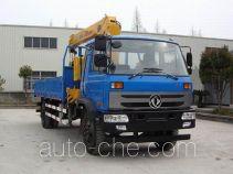 中汽牌ZQZ5165JSQ4型随车起重运输车