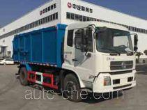 中汽牌ZQZ5165ZLJ型自卸式垃圾车