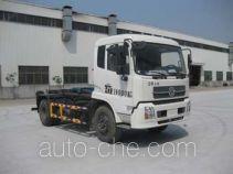 中汽牌ZQZ5165ZXX型车厢可卸式垃圾车