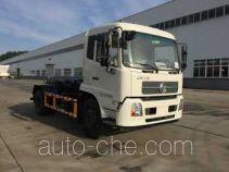 Zhongqi ZQZ5165ZXX detachable body garbage truck