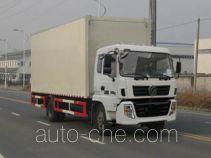 Zhongqi ZQZ5166XWT mobile stage van truck