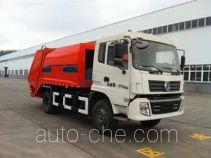 Zhongqi ZQZ5166ZYS garbage compactor truck
