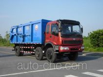 中汽牌ZQZ5200ZLJ型密封式垃圾车