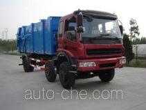Zhongqi ZQZ5200ZLJ sealed garbage truck