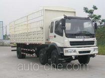 中汽牌ZQZ5201C型仓栅式运输车