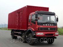 中汽牌ZQZ5250G1XXY型厢式运输车