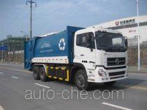 Zhongqi ZQZ5250ZYS garbage compactor truck