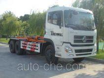 Zhongqi ZQZ5251ZXX detachable body garbage truck