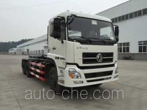 Zhongqi ZQZ5251ZXXD5 detachable body garbage truck