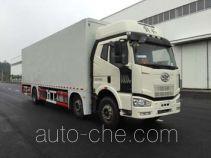 Zhongqi ZQZ5253XWTB mobile stage van truck