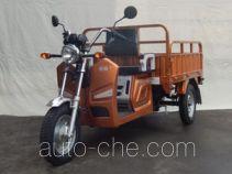 Zhaorun ZR3000DZH electric cargo moto three-wheeler